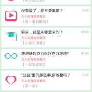 Screenshot 2014 12 31 11 09 04 thumb